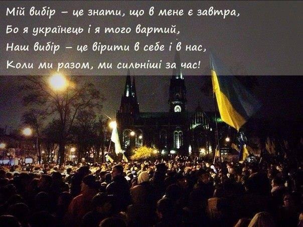 Вольниця shared Oleksandra Fedoruk's photo.