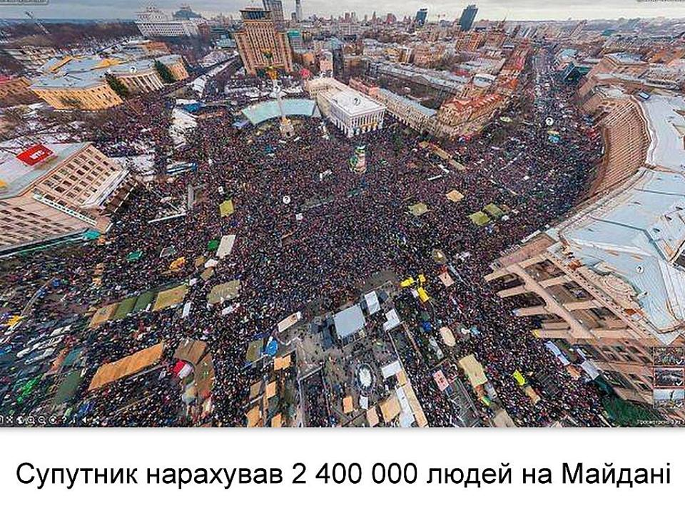 Вольниця shared Tanya Pavluk's photo.