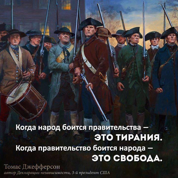 Вольниця shared Єгор Соболєв's photo.