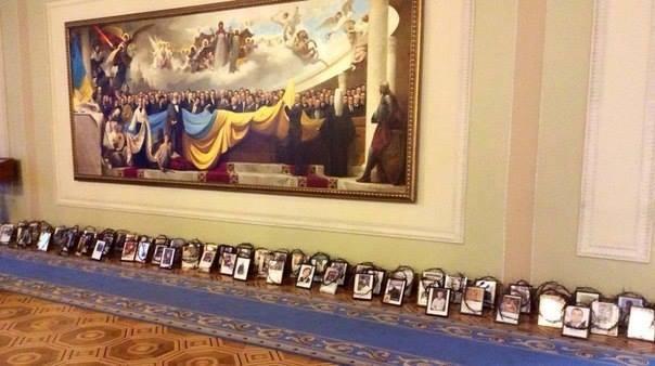 Вольниця shared ЄвроМайдан – EuroMaydan's photo.
