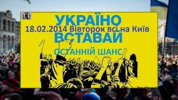 Вольниця shared a link.