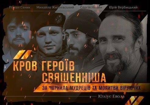 Вольниця shared Роман Дідик's photo.