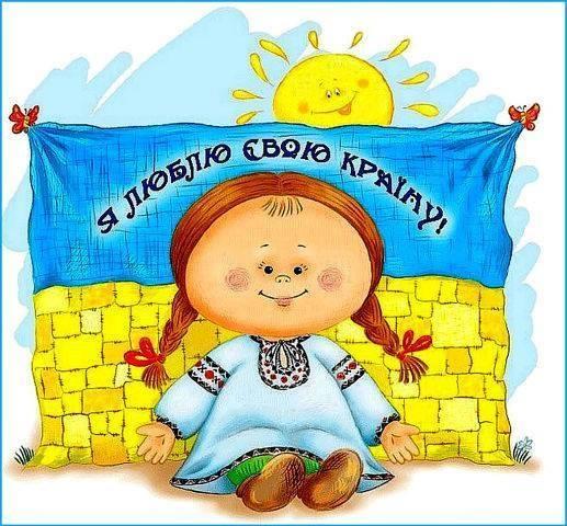 Вольниця shared World Pray for Ukraine's photo.