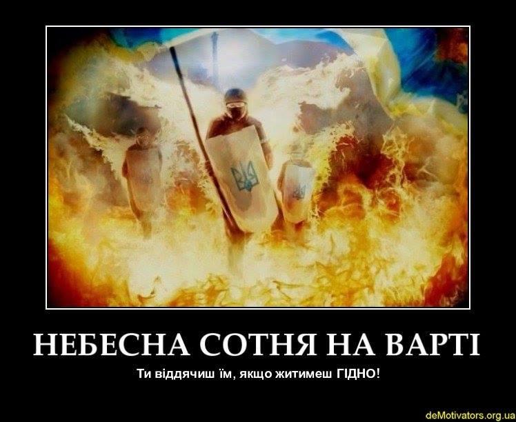 Вольниця shared Svyatoslav  Gaydamak's photo.