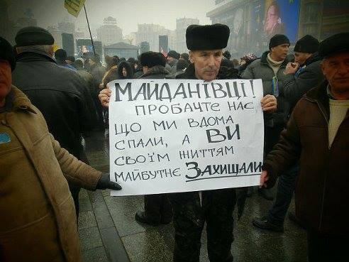 Вольниця shared Прапор України's photo.