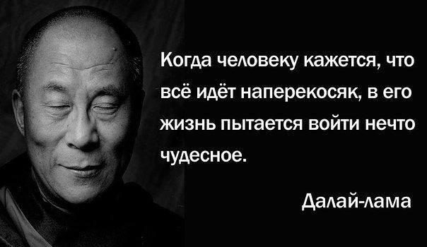 Вольниця shared Йога Портал's photo.