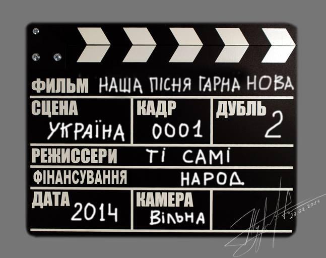 Вольниця shared Журавель Юрій   Zhuravel Yuriy's photo.