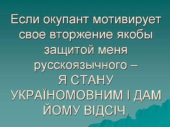 Вольниця shared Анжелика Анжелика's photo.