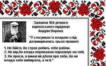 Вольниця added a new photo.