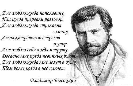 Вольниця shared Aliona Bilchenko's photo.