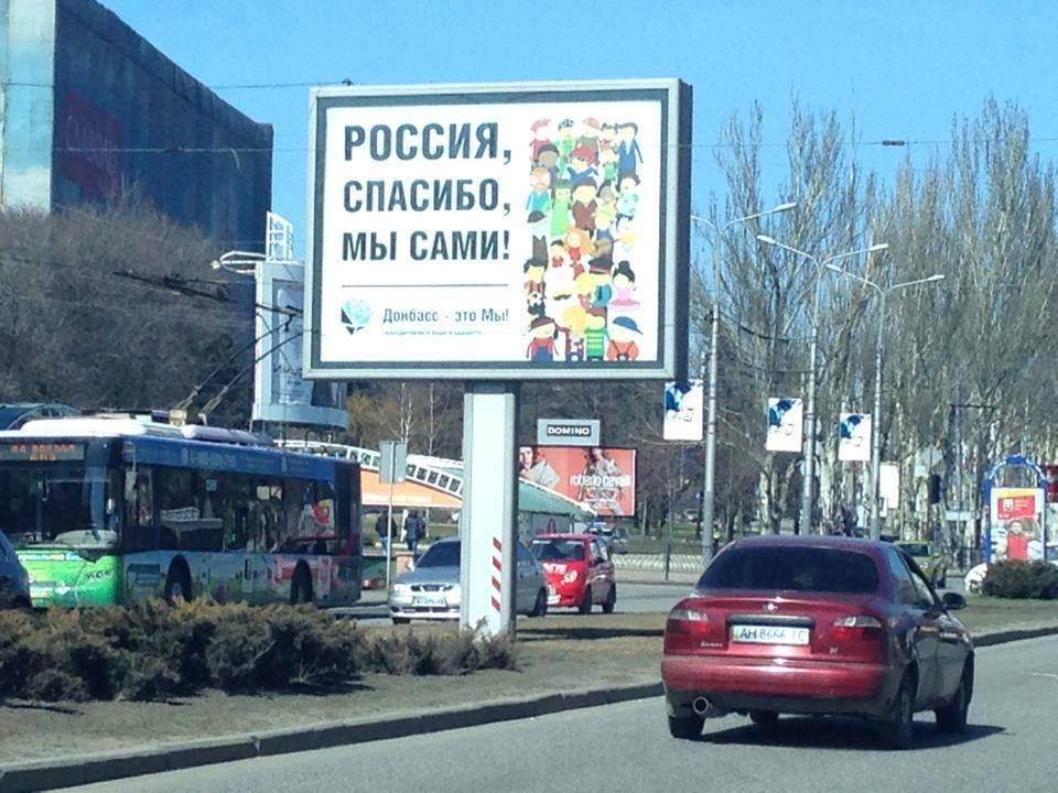 Вольниця shared Разом - Вместе's photo.
