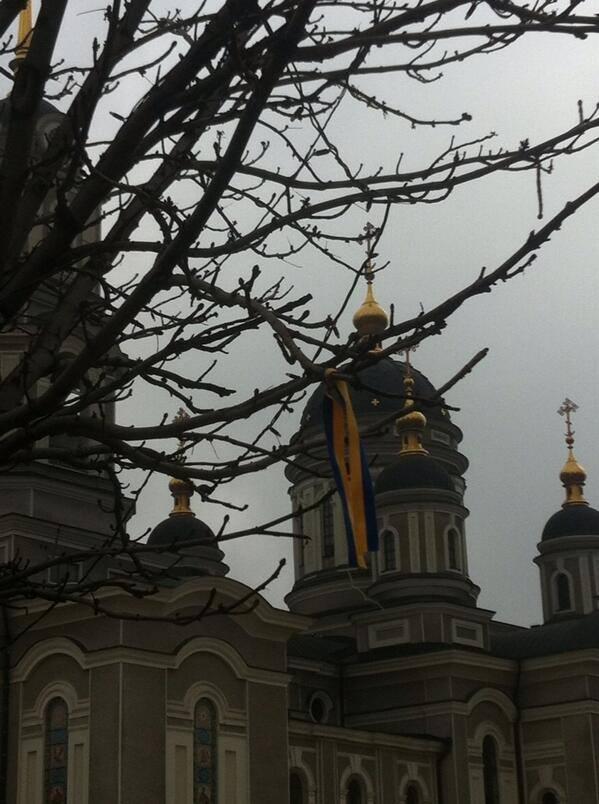 Вольниця shared Новости Донбасса's photo.