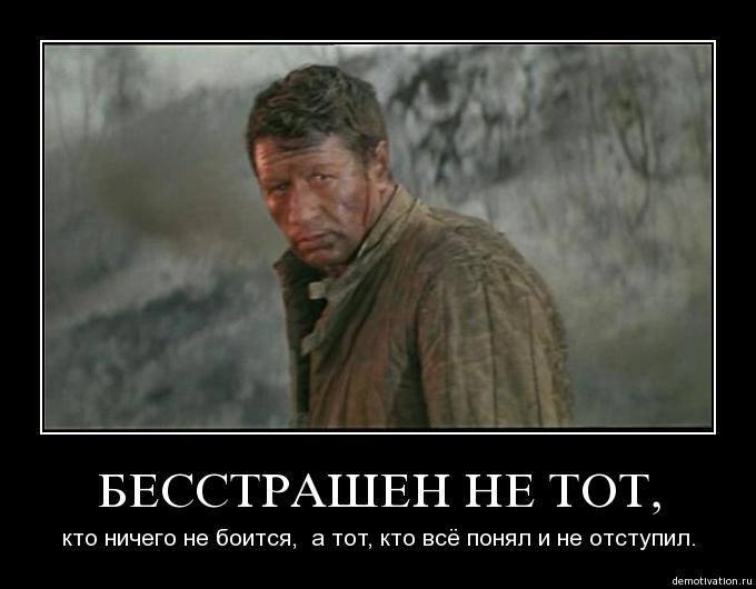 Вольниця added a new photo.