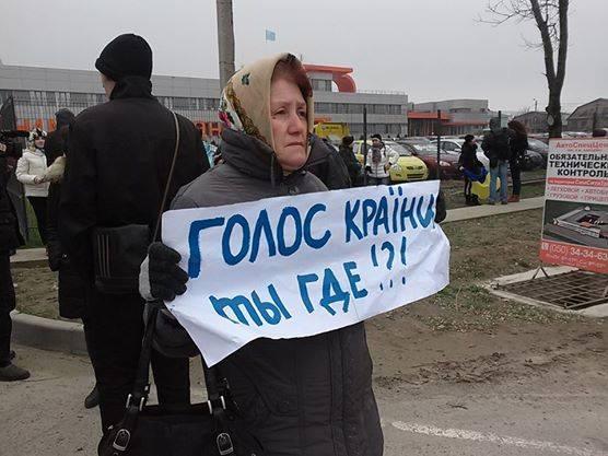 Вольниця shared 1+1's photo.