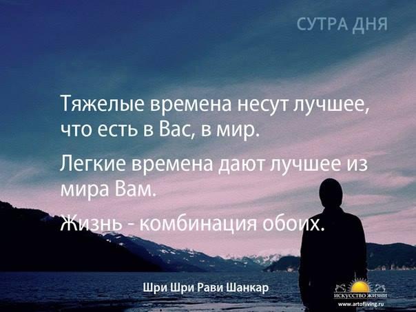 Вольниця shared Сказки Странствий's photo.
