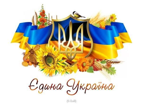 Вольниця shared Валерій Невірко's photo.