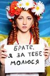 Вольниця shared ICTV's status update.
