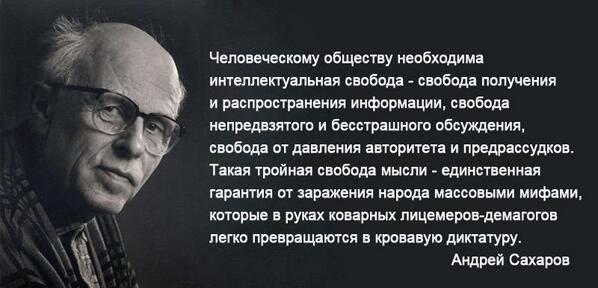 Вольниця shared Игорь Сизов's photo.