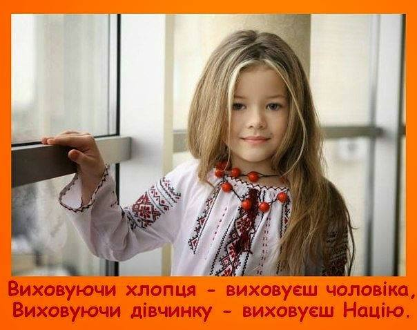 Вольниця shared Igor Kolesnik's photo.
