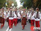 Вольниця shared Володимир Дорош's status update.