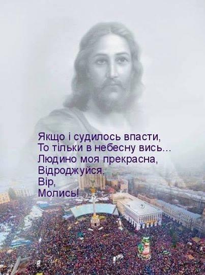 Вольниця shared Надія Вільна's photo.