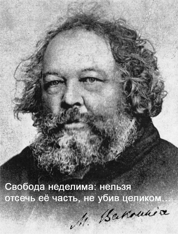 Вольниця shared Рас Тархан's photo.