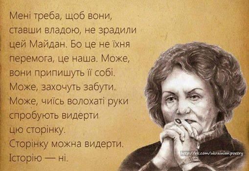 Вольниця shared Вероника Пономаренко's photo.