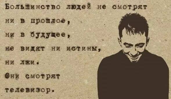 Вольниця shared Ivan  Divizion's photo.