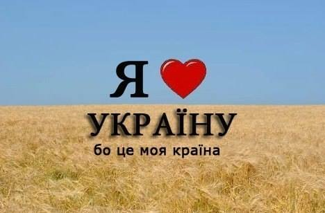 Вольниця shared Анна Тимченко's photo.