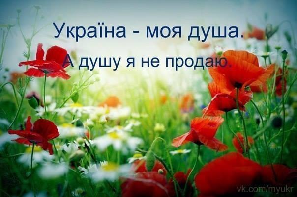 Вольниця shared Это Киев, детка (Типичный Киев)'s photo.