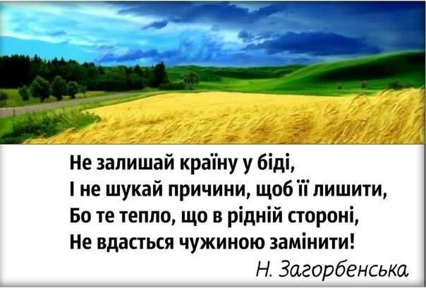 Вольниця shared Людмила Киевская's photo.
