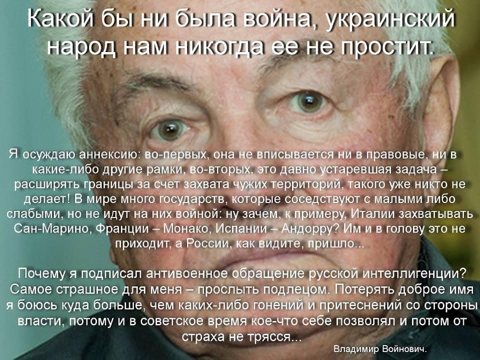Вольниця shared Guram Yurshubadze's photo.