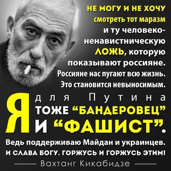 Вольниця shared Юрій Їжакевич's photo.