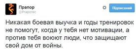 Вольниця shared Svyatoslav  Gaydamak's status update.