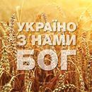 Вольниця shared Анна Рутковська's photo.