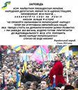 Вольниця shared Elina Dorofiy's photo.