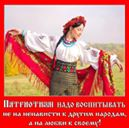 Вольниця shared Оксана Григоренко's photo.