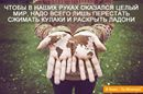 Вольниця shared Isaac Pintosevich Systems's photo.