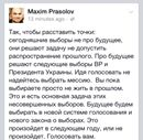 Вольниця shared Наш Киев (www.nashkiev.ua)'s photo.
