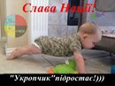 Вольниця shared Lyusya  Yalynkovich's photo.