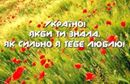 Вольниця shared Lesya Kaydash's photo.