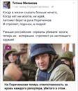 Вольниця shared Вишнева Сотня's photo.