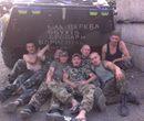 Вольниця shared Sergey Goltsvert's photo.