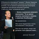 Вольниця shared Elizaveta  Mishina's photo.