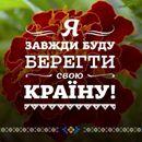 Вольниця shared Елена Диденко's photo.