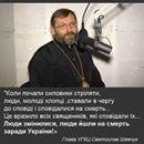 Вольниця shared Yulia  Petrov's photo.