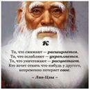 Вольниця shared РЕСПУБЛИКА. Еженедельник Крыма's photo.