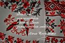 Вольниця shared Лариса Измайлова's photo.
