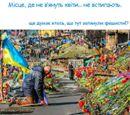 Вольниця shared Milliya-Nataliya Zavadskaya's photo.