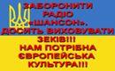 Вольниця shared Олександр Олександров's photo.
